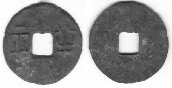 BAN LIANG 220-180BC