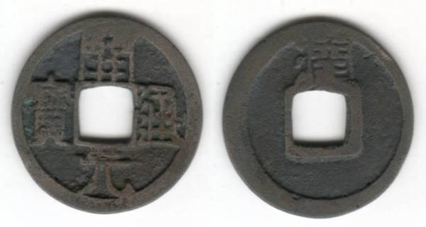 Huichang Kai Yuan (Jiangsu)