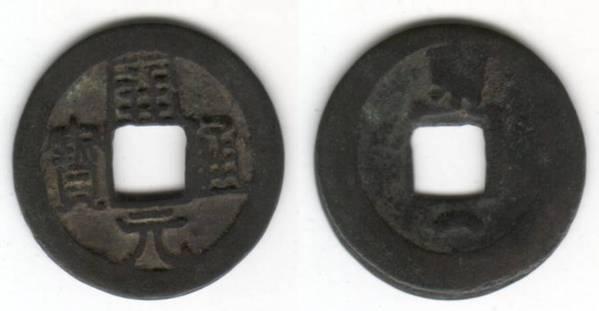 Huichang Kai Yuan (Jingzhao))