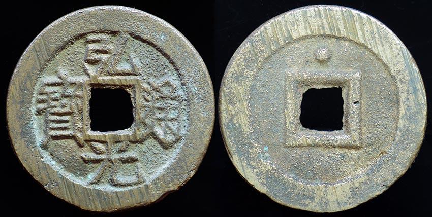 MingReb164