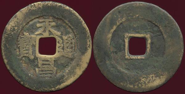 Li Zicheng 5 Cash