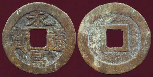 Li Zicheng - 'er shui'