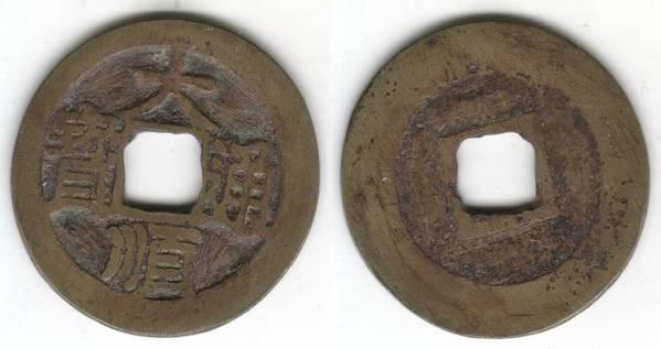 DA SHUN TONG BAO