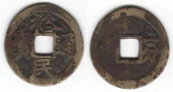 GENG JINGZHONG