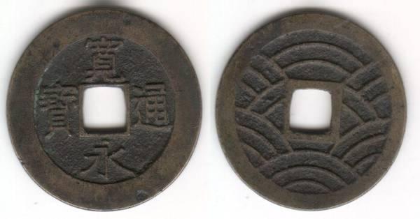 Kuan Ei Tsu Ho 21 Nami (Japan)