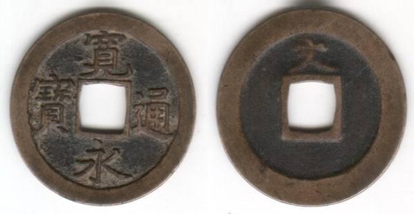 Kuan Ei Tsu Ho (Japan)