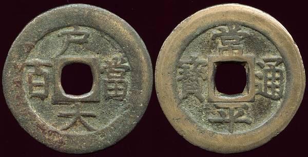 Korea 100 Mun