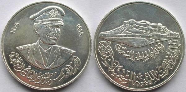 Libya - Col. Qaddafi