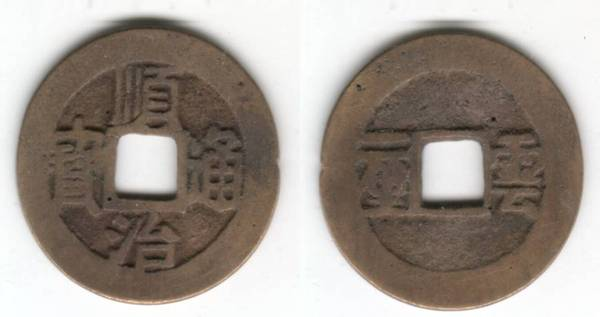 SHUN ZHI TB - YUNNAN