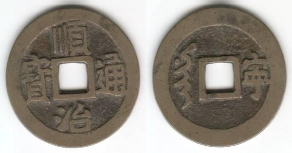 SHUN ZHI TB Jiangning