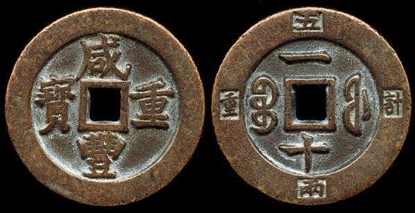 FujianJ824