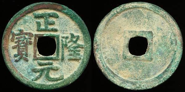 Wan Yan Liang - Chinese Collection