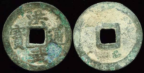 Tai Zu - Chinese Collection