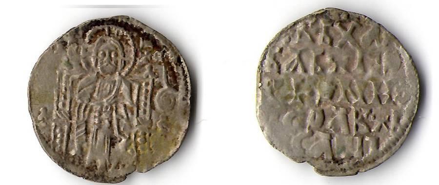 Medieval Serbia King Vukasin