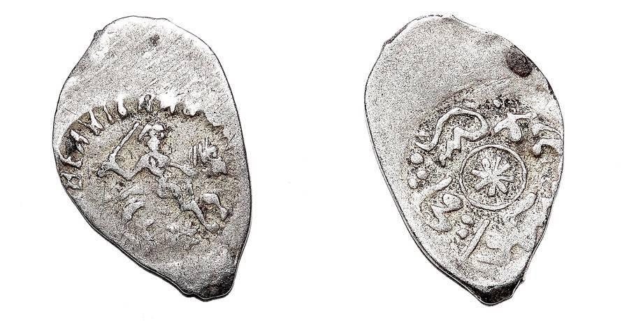 RUSSIA (MOSCOW)~AR Bilingual Denga 1462-1505 AD