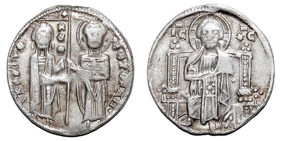 SERBIA (1st KINGDOM)~AR Dinar 1243-1276 AD