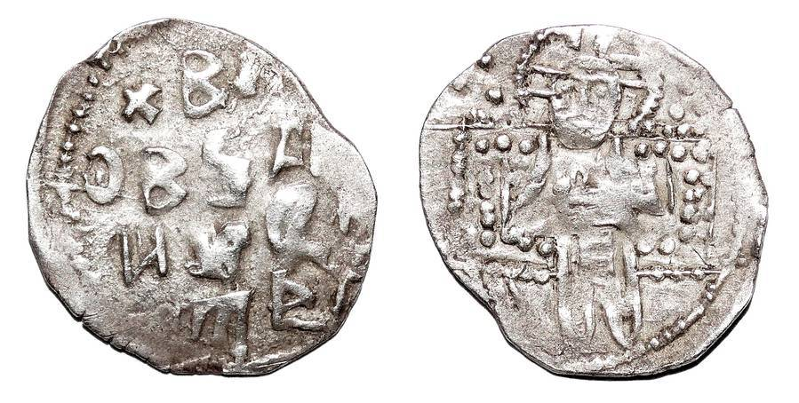 SERBIA ~AR Reduced Dinar  1371-1395 AD