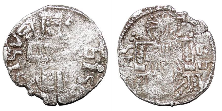 SERBIA ~AR Reduced Dinar <Type 1> 1371-1395 AD