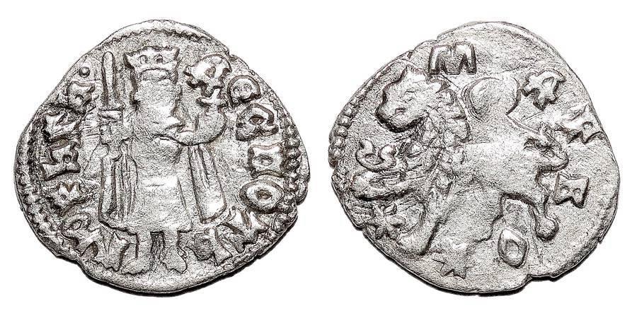 SERBIA (DESPOTATE) ~AR Aspra 1427-1456 AD *SMEDEREVO*