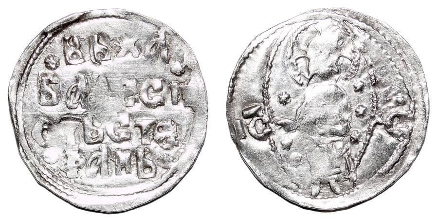 SERBIA (DESPOTATE) ~AR 4-Line Dinar 1427-1456 AD