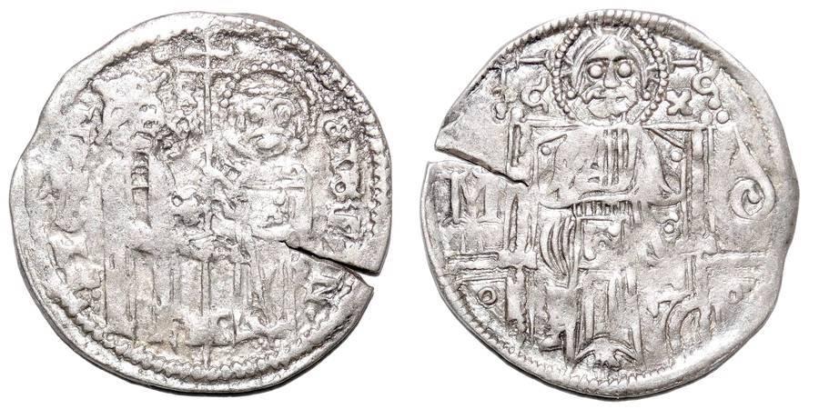 SERBIA (KINGDOM) ~AR Dinar 1321-1331 AD