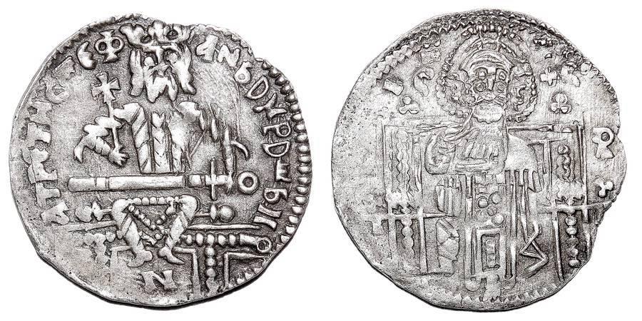 SERBIA (KINGDOM) ~AR Dinar  1321-1331