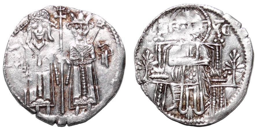 SERBIA ( 1st KINGDOM) ~AR Dinar 1331-1346 AD