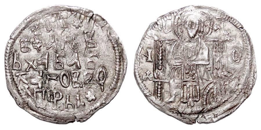 SERBIAN EMPIRE ~AR 5-Line Dinar 1346-1355 AD