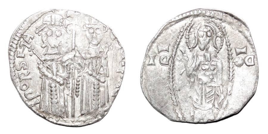 SERBIAN EMPIRE ~AR Dinar 1346-1355 AD