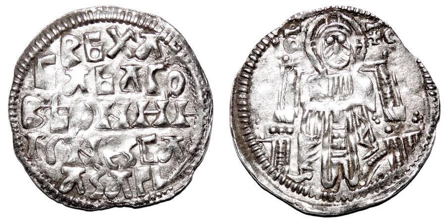 SERBIAN EMPIRE ~AR 5-Line Dinar 1371-1389 AD