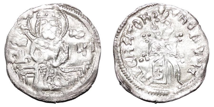 SERBIAN EMPIRE ~AR Helm Dinar 1355-1371 AD