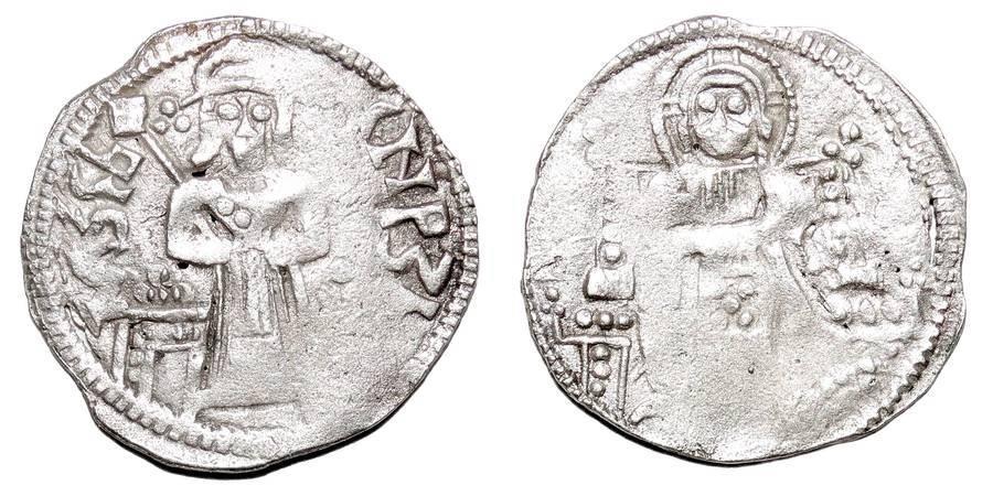 SERBIAN EMPIRE ~AR Dinar  1371-1389 AD
