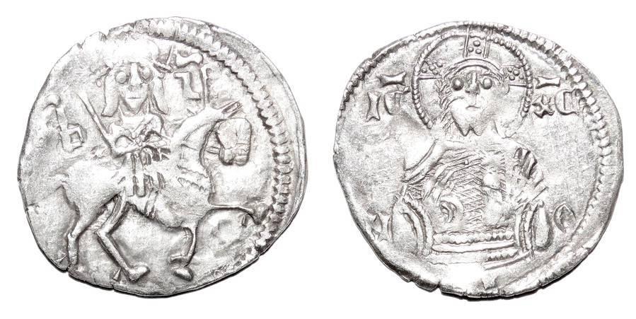 SERBIAN EMPIRE ~AR Horseback Dinar  1346-1355 AD