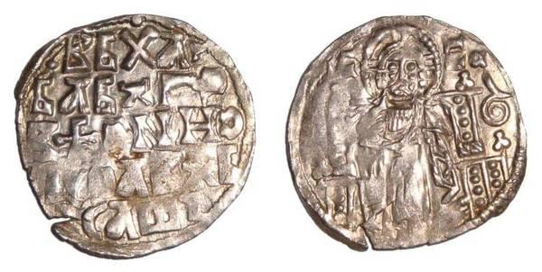 SERBIAN EMPIRE ~AR 5-Line Dinar 1365-1371 AD