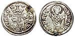 Bosnia_AR_Dinar_1461-1463_AD.jpg