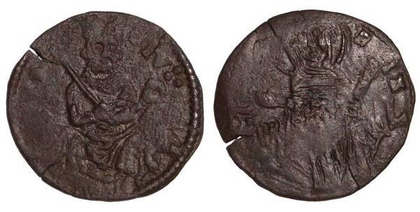 ULCINJ (MUNICIPAL)~AE Folar 1355-1371 AD