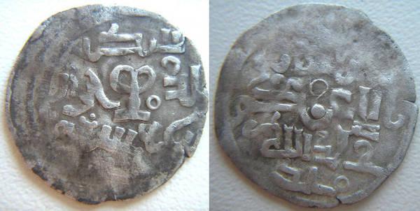 Chaghatayid AR 1/6 dinar, anonymous, temp.Tarmashirin, Otrar
