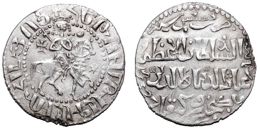 ARMENIA (KINGDOM)~AR Bilingual Tram 1236-1245 AD