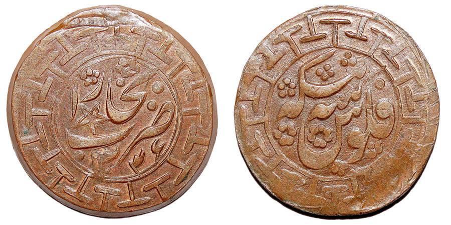 BUKHARA (EMIRATE)~3 Tenge 1336 AH/1917 AD