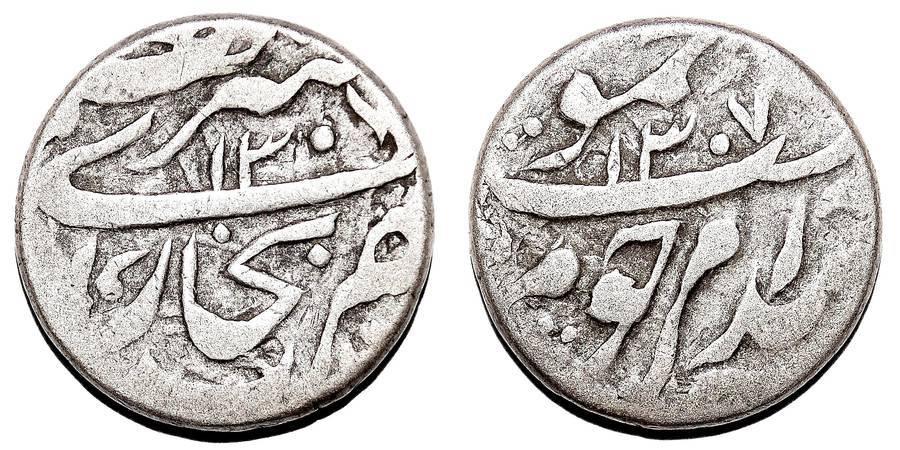 BUKHARA (EMIRATE)~1 Tenga 1307 AH/1889 AD