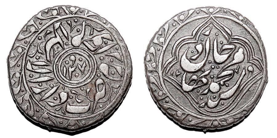 KHIVA/KHWAREZM (KHANATE)~Tenga 1275 AH/1857 AD