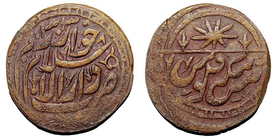 KHIVA (KHANATE)~5 Tenge 1338 AH/1920 AD