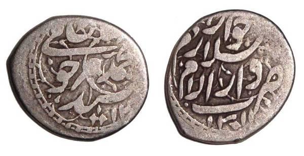 KHIVA (KHANATE)~1 Tenga 1311 AH/1893 AD