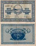 Amur_Sakhalin_Island_5_Ruble_1919_.jpg