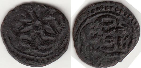 Jujid AE pul, Janibek, Bazjin, 753 A.H.