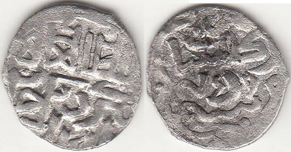 Jujid AR dang, Berdibek, Gulistan, 759 A.H.