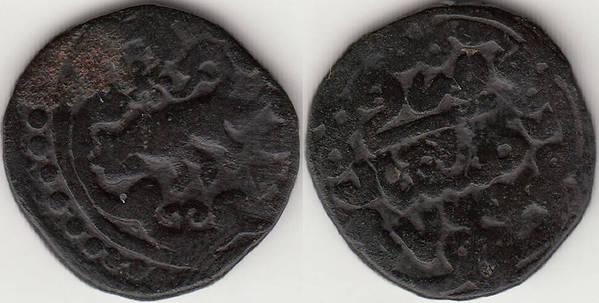 Jujid AE pul, Cat, Gulistan, 764 A.H.