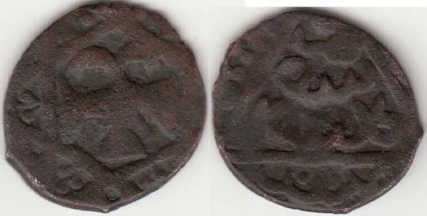 Jujid AE pul, Eagle in the David's star, Gulistan, 766 A.H.