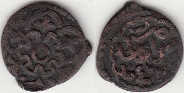 Jujid AE pul, Flower, Sarai al Jadid, 752 A.H.
