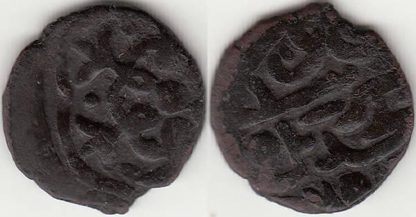 Jujid AE pul, Sarai al Jadid, 75x A.H.